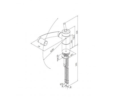 290007464 ARC смеситель для кухни, поворотный излив 236 мм (черный), шт