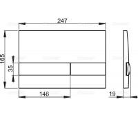 Кнопка смыва AlcaPlast M1710 белая